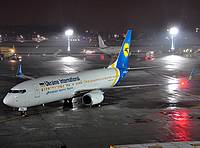 szg/low/UR-PSA - B737-800 Ukraine International - SZG 09-01-10.jpg
